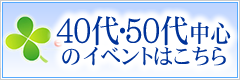 �����40�50�����